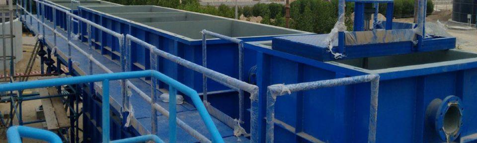 سیستم های جداکننده روغن از آب و پساب
