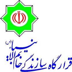 Khatam-al-anbia-Logo